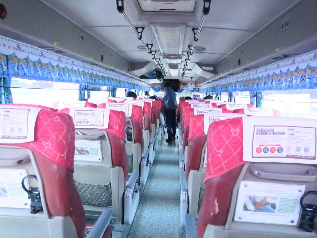 Bus mongole