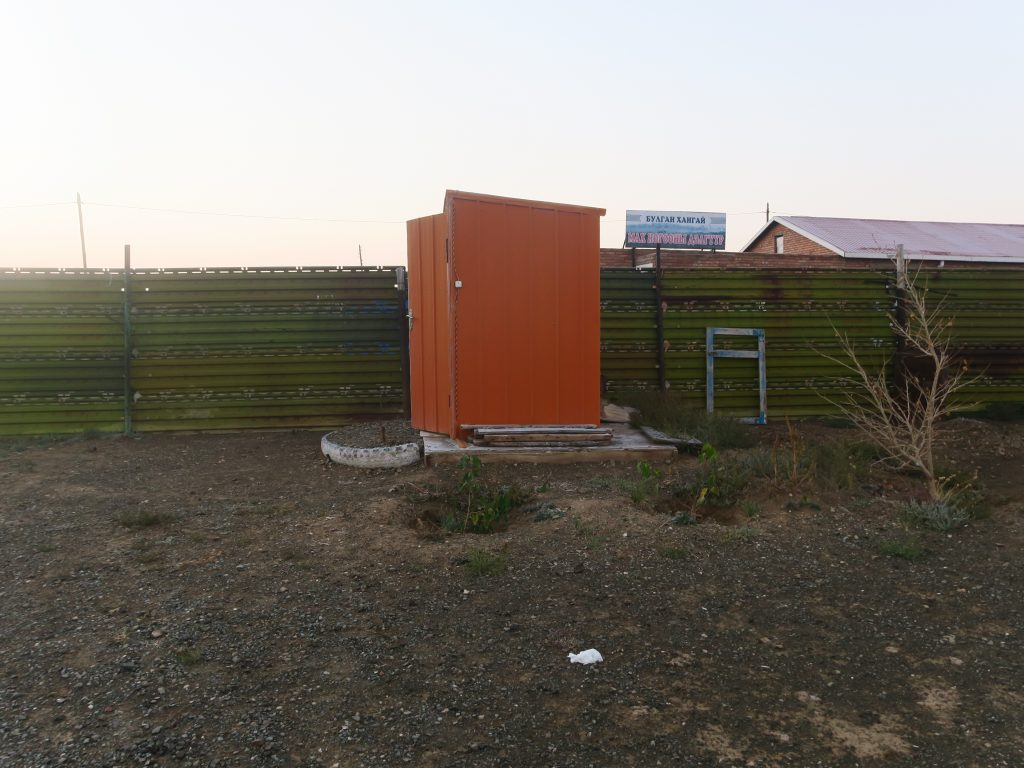 Toilettes mongoles