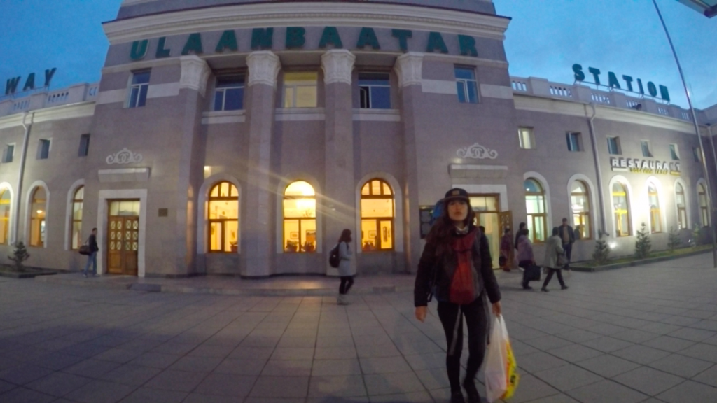 Gare d'UB