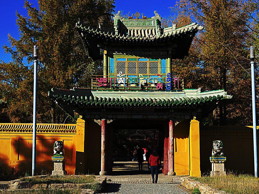 Entrée monastère