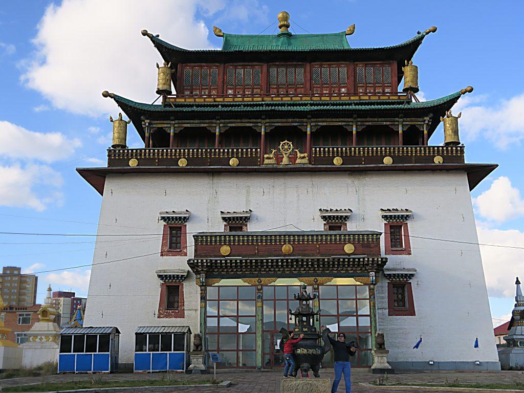 Temple Megjid Janreiseg Süm