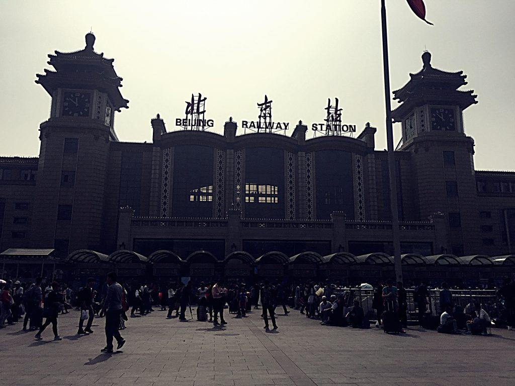 Gare de Beijing