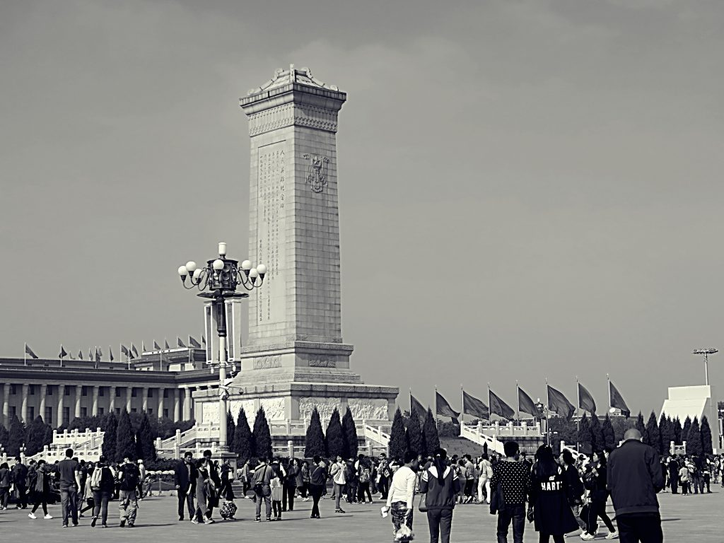 Monument au peuple