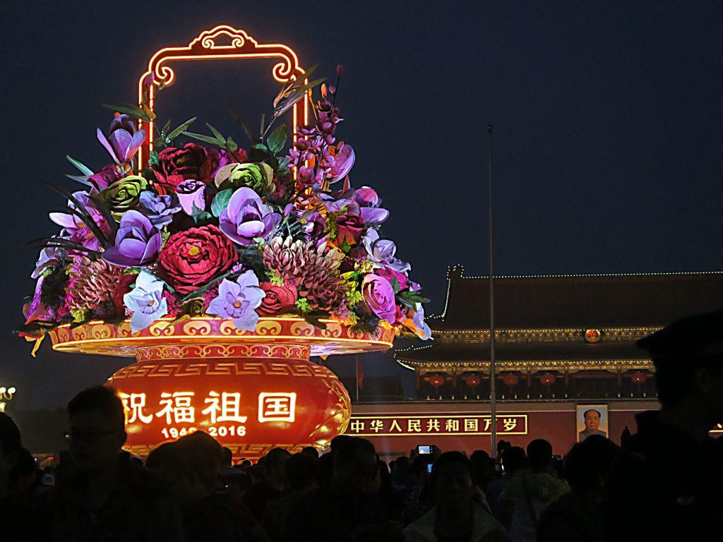 Place Tienanmen de nuit
