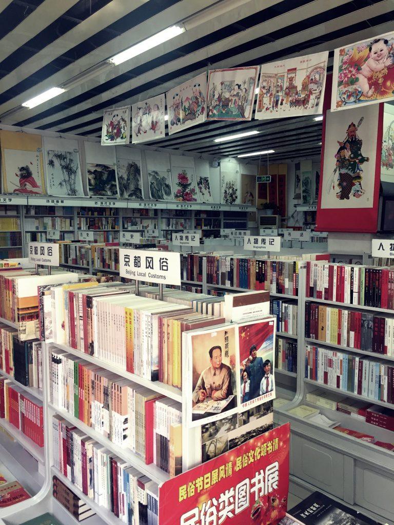 Des mangas et autres livres chinois à perte de vue