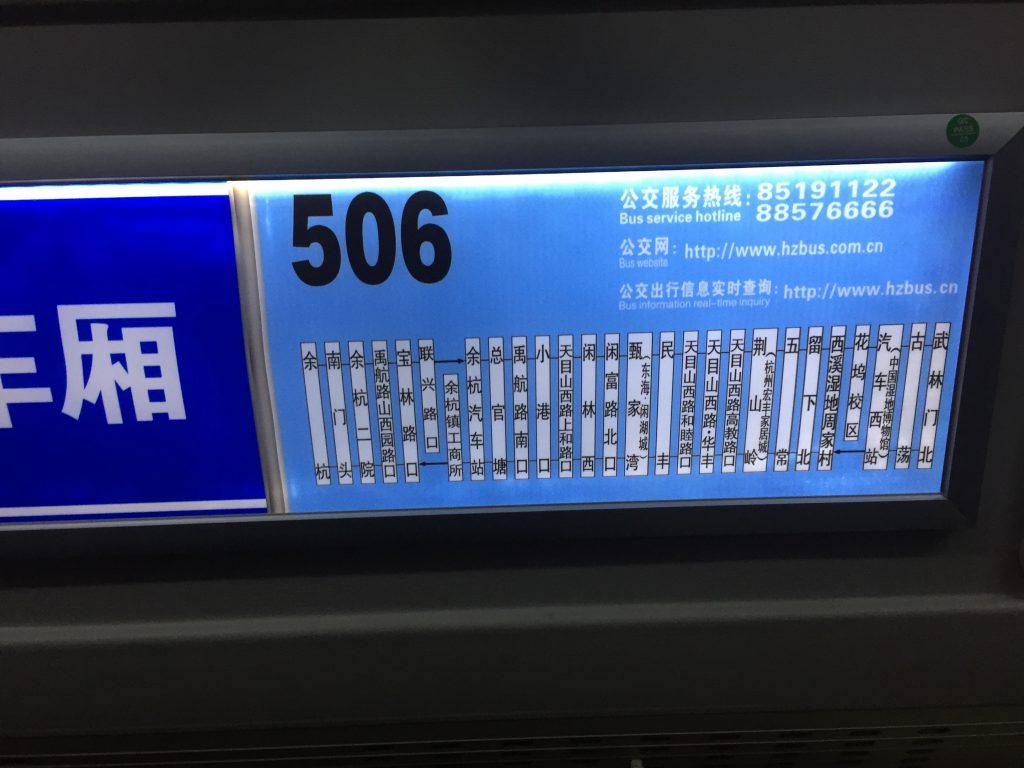 Bus 506 ...