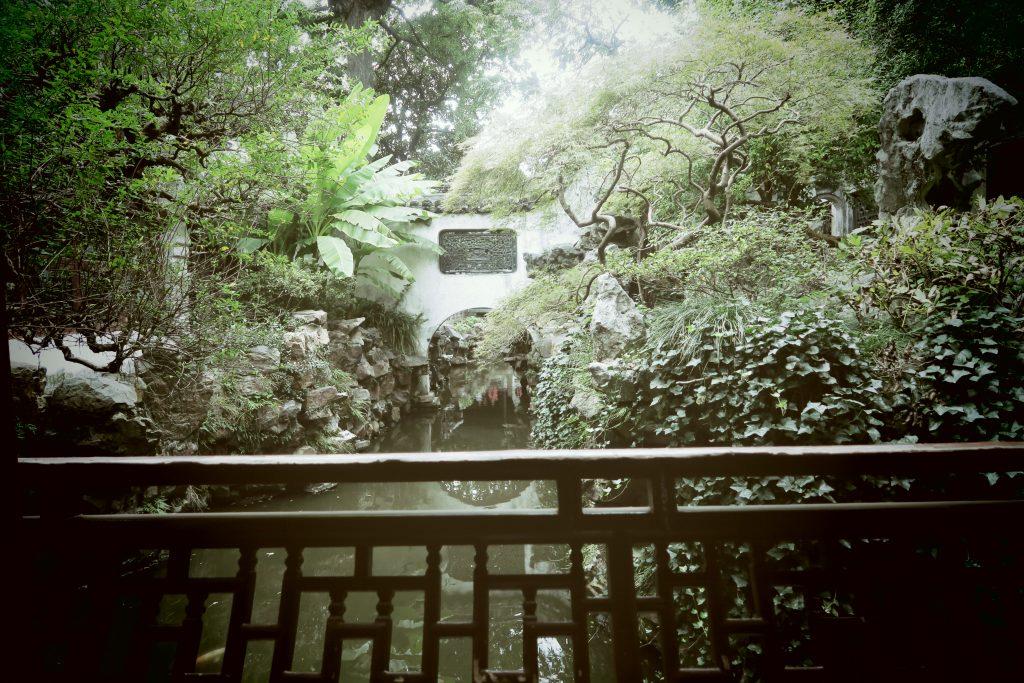 Endroit zen dans le Yu Garden