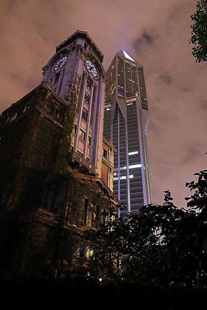 Ou Gotham ?