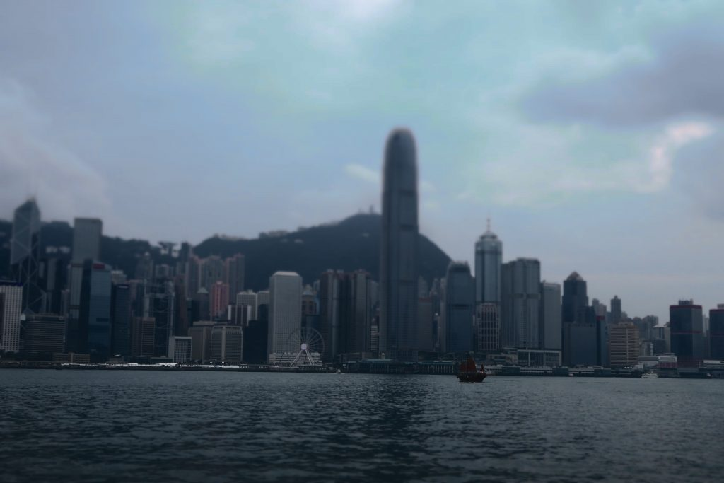 Amazing HK